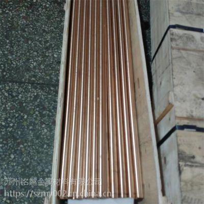 日本进口C17200铍铜棒铍铜带 现货价格