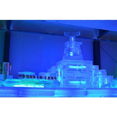 冰雪世界定制冰雕模型冰雕滑梯制作