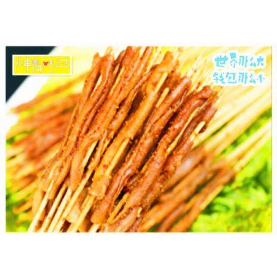 餐饮加盟——南京味上王烤鸭肠网红街边小吃加盟投资项目电话