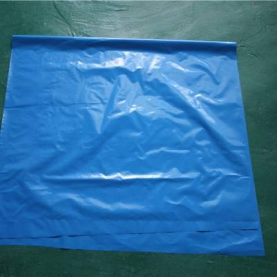 pvc塑料包装袋厂家批发-元启-葫芦岛pvc塑料包装袋厂家