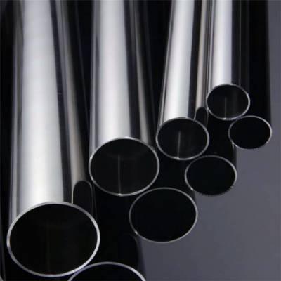 201/304不锈钢管圆管 不锈钢管激光切割 镜面管
