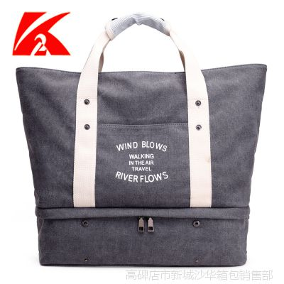 新款外贸帆布女包单肩包时尚韩版子母包中包休闲字母大容量手提包