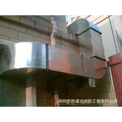 供应消防通风管  加工制  安装批发安装排烟管道  承接消防