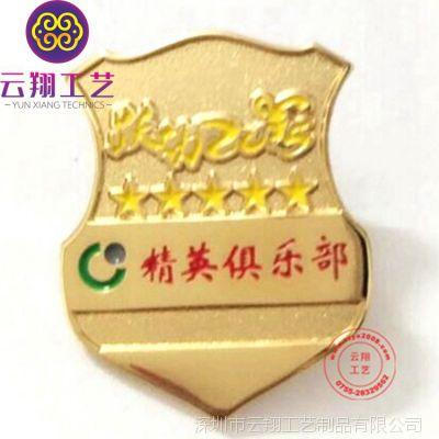 金属相框定做 锌合金压铸饰品 品牌车标定制 深圳五金厂