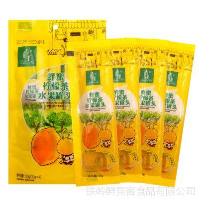 即食柠檬片 柠檬水果罐头 水晶柠檬片果脯蜜饯零食水果干开袋即食