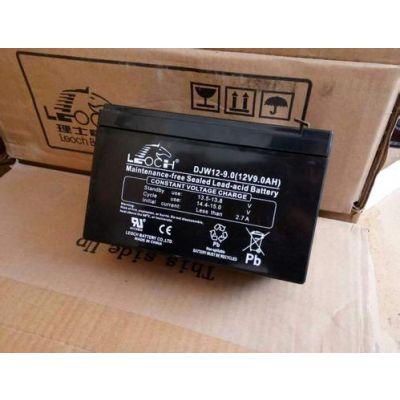 理士蓄电池DJM1238/12V-38AH厂家直销原装正品