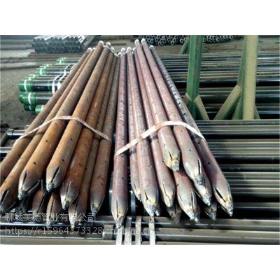 隧道护坡注浆管42*3mm无缝钢管花管-长度可定尺