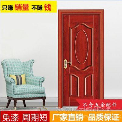厂家直销环保家居套装门隔音生态室内实木木门 洁净免漆门定制
