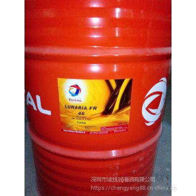 道达尔冷冻机油TOTAL LUNARIA SK32 46 68号烷基苯合成冷冻机油
