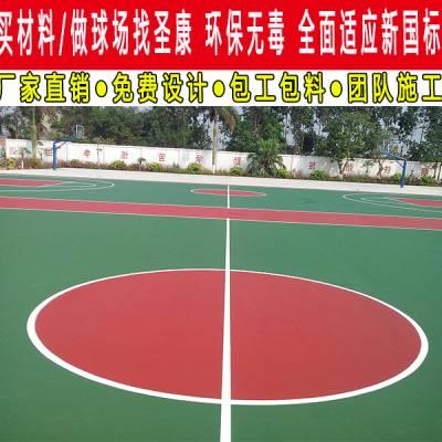 襄阳硅PU篮球场施工厂家,襄阳塑胶篮球场施工单位