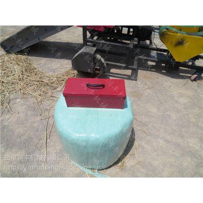 秸秆打捆包膜机 饲料秸秆打捆机 源头工厂销售