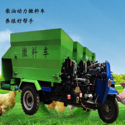 柴油动力喂牛的撒料车 润华 牛羊驴场投料车 电动三轮车带撒料机