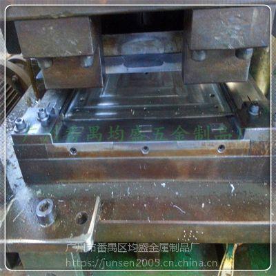 供应广州精度0.01精密机加工生产厂家