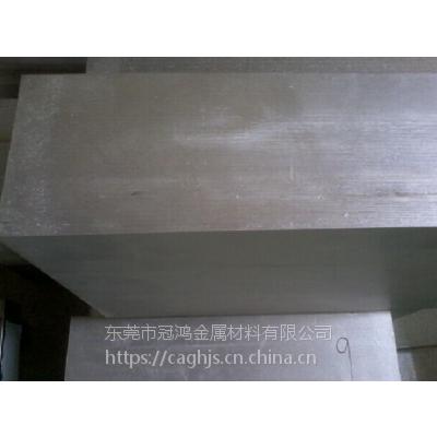 进口镁合金AZ61A物理性能AZ61A镁板规格