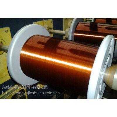 155级聚酯漆包扁铜线QZ-PEW155级聚酯漆包扁铜线