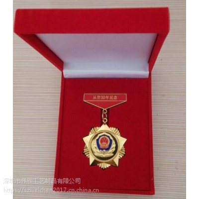 劳动奖章定制,活动纪念奖章生产,珠江五金奖牌生产