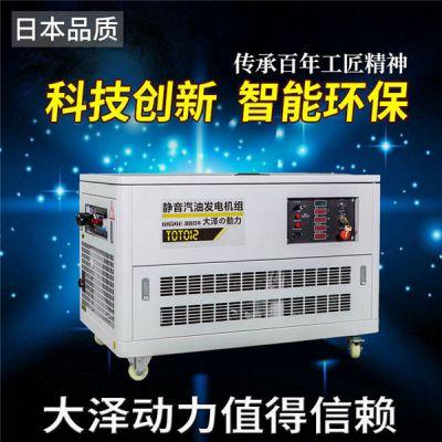 四缸12千瓦水冷静音汽油发电机