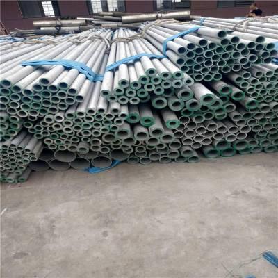 舟山不锈钢换热管生产厂家_ 高温管道SUS304不锈钢换热管理论重量计算方法