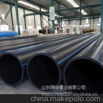 河北聚乙烯PE管材管件20-1800mm厂家供应
