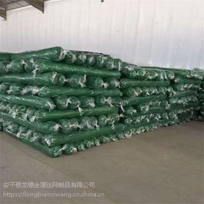 施工绿网 盖土网优质厂家 建筑工程防尘网