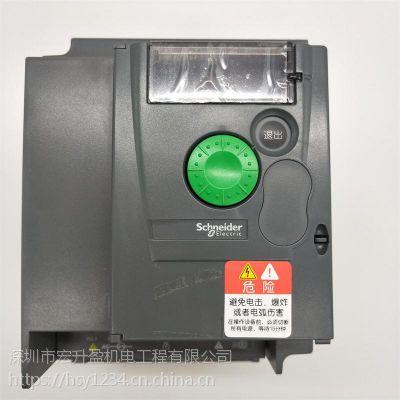 一级代理施耐德ATV310HU75N4A三相变频器特价销售
