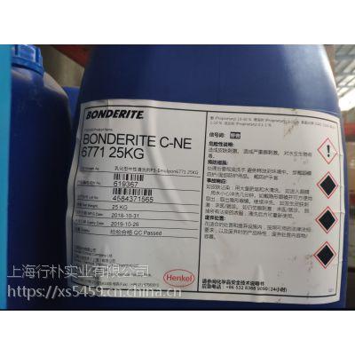汉高水性防锈剂 BONDERITE S-FN 6748 又名 P3-PREVOX 6748