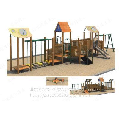 精品定制儿童餐厅滑梯 大型户外室内攀爬 木质小博士滑梯组合游乐
