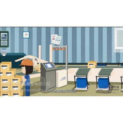 专业跨境电商智能仓储二维动画三维动画制作