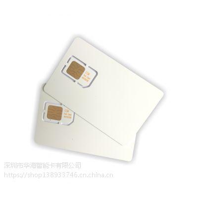 厂家大量供应2G 3G 4G耦合测试卡 LTE测试卡