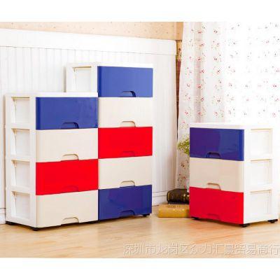 抽屉式收纳柜办公儿童衣柜子多层组合家庭整理箱玩具储物柜塑料柜