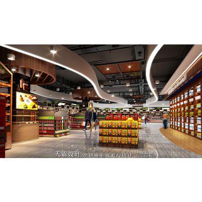 天霸设计实力保证品质欢迎漯河超市设计需要者前来洽谈