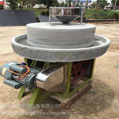 原汁原味健康食品加工设备 磨豆浆电动石磨