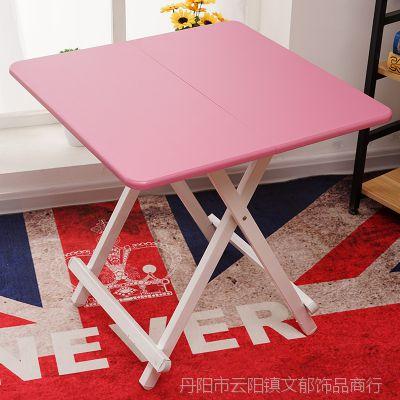 简易折叠桌正方形小饭桌小家用餐桌户型4人吃饭桌户外摆摊小桌子