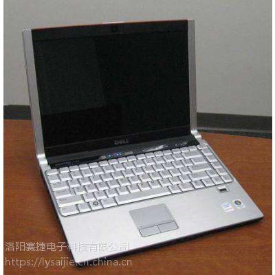 郑州索尼电脑售后在哪?维修费用是多少?
