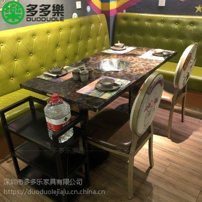 广东深圳火锅店餐桌椅家具厂家定做 中式大理石电磁炉火锅餐桌 桌子