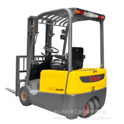 西林三支点电动车CPD20SA-16