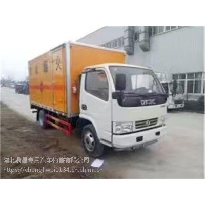 易燃气体厢式运输车