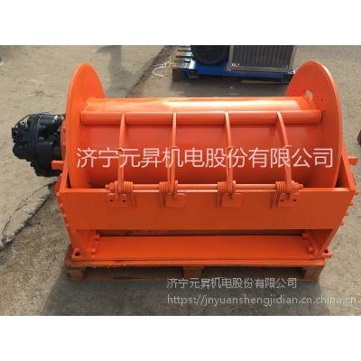 液压船用20吨绞车 起重船15吨液压卷扬机 济宁元昇厂家