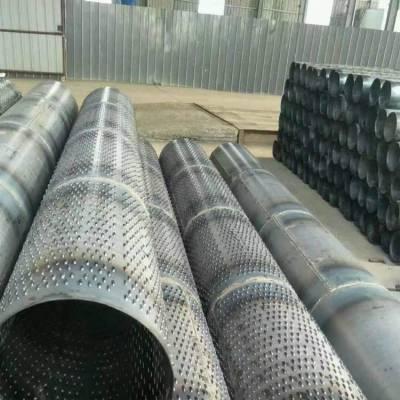 325打井用钢管(桥式 滤水管)配有圆形井底和封板