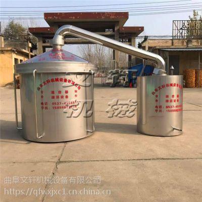 不锈钢酿酒设备系列发酵罐 螺旋水果榨汁机 酿酒设备