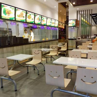 内江市连体快餐店桌椅,自选快餐厅家具供货厂家