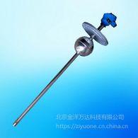 金洋万达/浮球液位变送器/JY01/UQK型