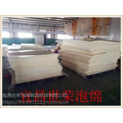 湖北荆州厂家供应旅游 医疗保健 家用电器 用品EVA环保海绵 泡棉 片材