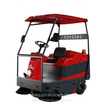 南通途达环保科技有限公司电动扫地机,驾驶式扫地机,半封闭款扫地机