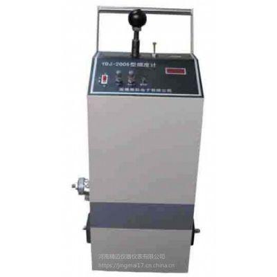 QS供应 滤纸式烟度计YDJ-2006 精迈仪器 厂价直销