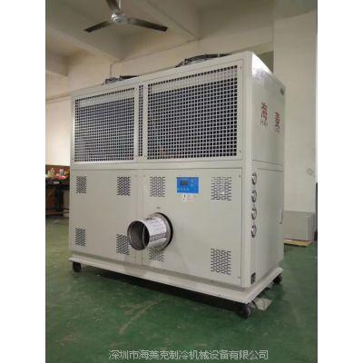 冷却设备超低温冷风机组-深圳低温冷风机品牌