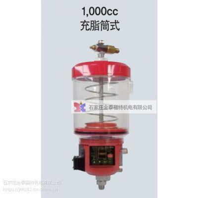 石家庄卢布特自动注油器1000cc豪华大容量