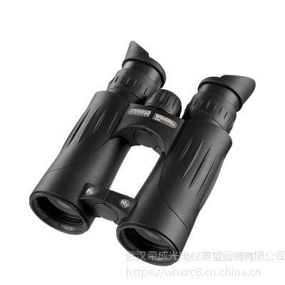 视得乐野外考察望远镜2302 Wildlife XP 8x44 视得乐望远镜安徽总代理