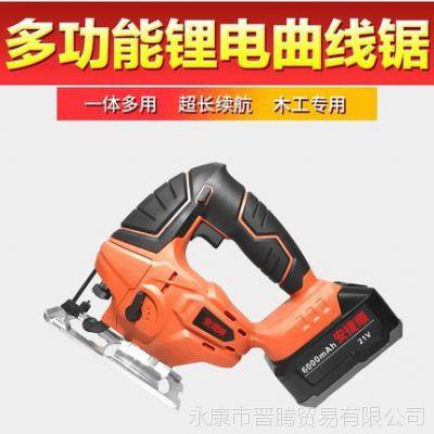 安捷顺充电式电动曲线锯DIY切割机锂电拉花锯手工线锯木工工具