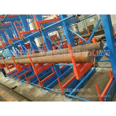 重庆伸缩悬臂货架图纸 管材存放方法 正耀货架厂
